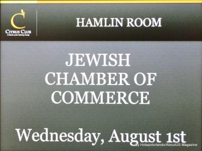 Jewish Chamber (12)