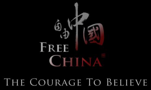 freechina-lr