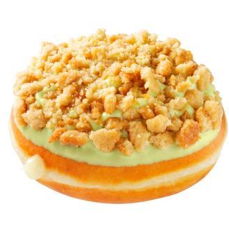 Krispy Kreme Key Lime Pie Doughnut