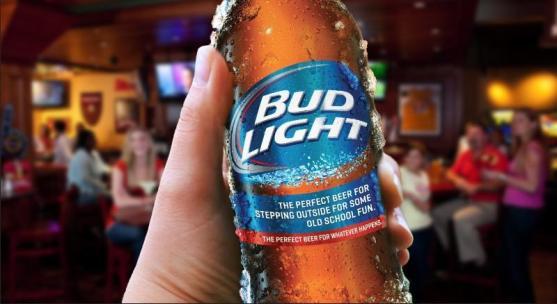 Anheuser-Busch - Super Bowl - Ad Lineup - Bud Light Coin